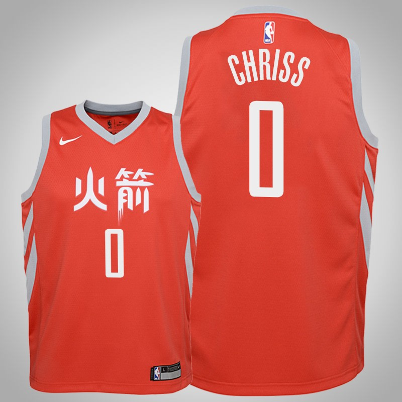 Maglie Houston Rockets 2019-2020 Marquese chriss città rosso bambino